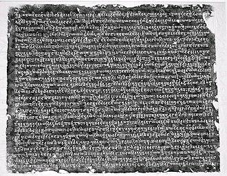 Mandsaur stone inscription of Yashodharman-Vishnuvardhana - Mandasor stone inscription of Yashodharman-Vishuvardhana.