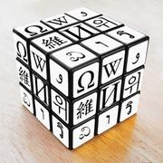 Manypedia cube.png