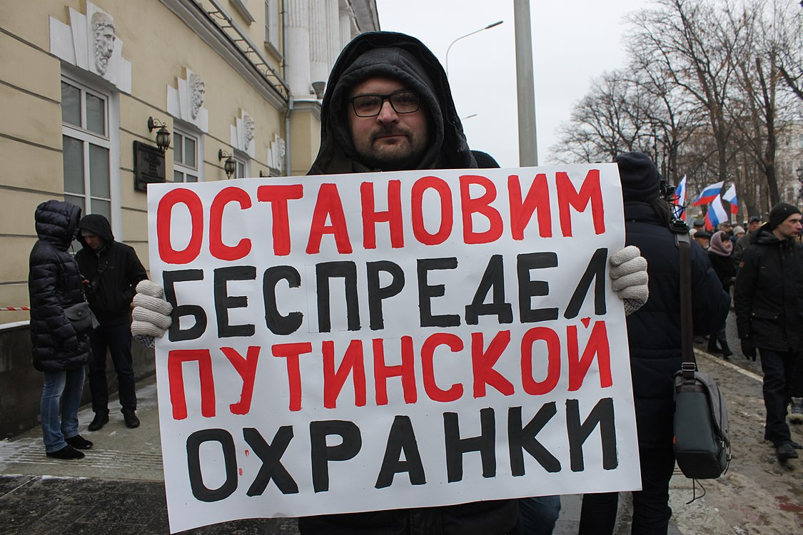 March in memory of Boris Nemtsov in Moscow (2019-02-24) 49.jpg
