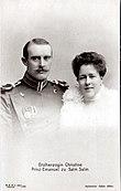 Maria Christina und Emanuel Salm-Salm 1902 Adele.jpg