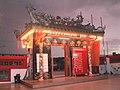Marudi Tua Pek Kong - panoramio (11).jpg