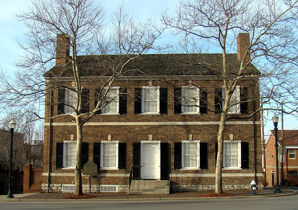 Lexington House Marketing Mail: File:Mary Todd Lincoln House, Lexington Kentucky 2.jpg