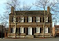 Mary Todd Lincoln House, Lexington Kentucky 2.jpg