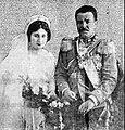 Matrimonio de Carlos Ibañez del Campo.JPG