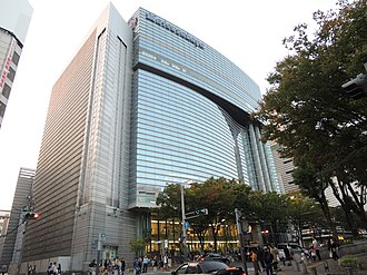 Matsuzakaya - Matsuzakaya South Building in downtown Nagoya