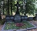 Matzerath -grave.jpg