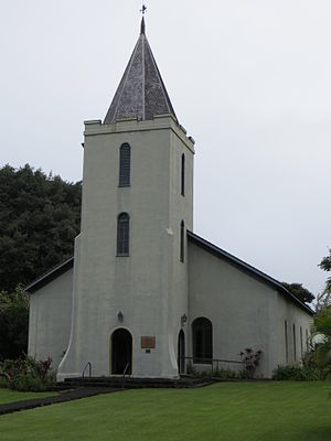Wananalua Congregational Church - Image: Maui Wananalua church front