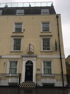 Embassy of Mauritania, London - Image: Mauritania Embassy in London 2