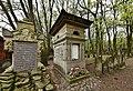 Mauzoleum Bera Sonnenberga na cmentarzu żydowskim w Warszawie.jpg