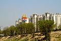 McDonalds and High Rise Buildings in Haryana India March 2015 near NH11 National Highway.jpg