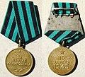 Medal-Koenigsberg USSR.jpg