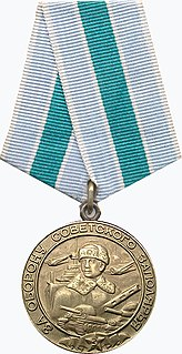 """Medal """"For the Defence of the Soviet Transarctic"""" military decoration of the Soviet Union"""