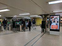 Medborgarplatsen Metro station picture 7.jpg
