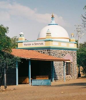 Amartithi - Image: Meher Baba samadhi