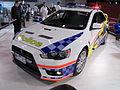 Melbourne International Motor Show 2009 - 20090228 SX1IS 142 - Flickr - smjb.jpg