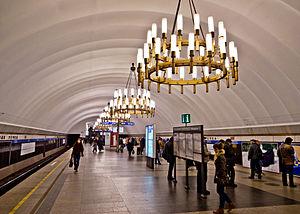 Line 2 (Saint Petersburg Metro) - Chyornaya Rechka station