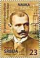 Mihailo Petrović 2018 stamp of Serbia.jpg