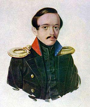 Alexander Julius Klünder - Miniature of Mikhail Lermontov (1839)