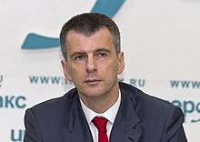 Description de l'image  Mikhail Prokhorov IF 09-2013.jpg.