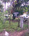 Minhettiyaschool.jpg