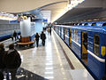 Minsk-Metro-Uruch'e-05.jpg