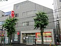 Mitsubishi UFJ Trust and Banking Corporation Aobadai Branch.jpg