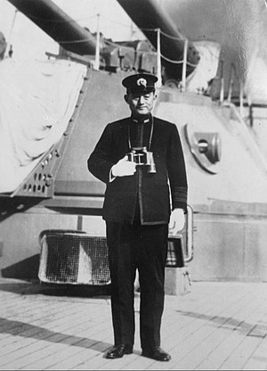 Mitsumasa Yonai - Commander in Chief of the Combined Fleet, 1936