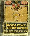 Modlitwy Legionów Polskich.jpg
