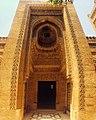 Mohamed Ali's Mosque, Cairo, Egypt.jpg