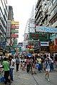 Mong Kok, Hong Kong - panoramio.jpg