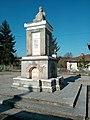 Monument,Mindya,Bulgaria.jpg