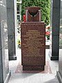 Monument to the Victims of Stalinism in Katowice 014.JPG