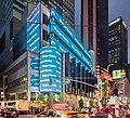 Morgan Stanley Headquarters (48105951892).jpg