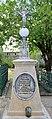 Mormântul lui Costache Negri.jpg