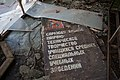 Moscow, VDNKh, rubble and debris inside Cosmos pavilion (10656408624).jpg