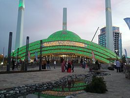 Mosque in Argun 02.jpg