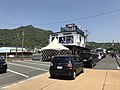 Mount Kurotakiyama and Tadanoumi Ferry Terminal.jpg