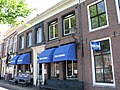 Muiden Herengracht 75.JPG