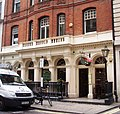 Mulligans, Mayfair, W1 (2711914830).jpg