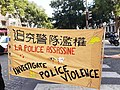 Multilingual violences (48618125351).jpg