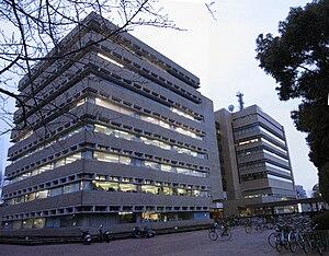 Musashino, Tokyo - Musashino City Hall
