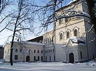 Novgorod Art and History Museum
