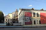 Museum of private collections GMII (2010s) by shakko 01.jpg
