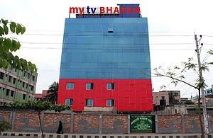 My TV (Bangladesh) - My TV Bhaban, Hatir Jheel, Dhaka – 1219