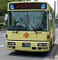 NAGAMACHIKUN.JPG