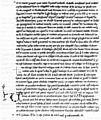 NKP XXIII E 46 fol 018v.jpg