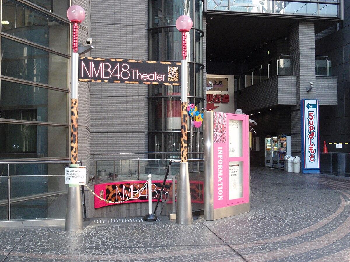 """Résultat de recherche d'images pour """"nmb48 theater"""""""