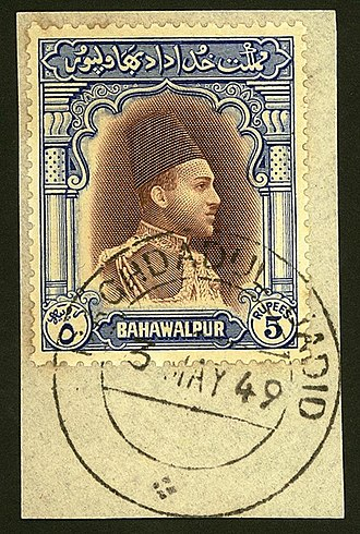 Princely states of Pakistan - The Amir of Bahawalpur, Sadeq Mohammad Khan V, on a stamp of 1949