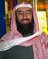 Nabeel Al-Awadhi (cropped).jpg