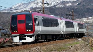 Nagano Electric Railway